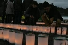 Япония вспомнила жертв прошлогоднего землетрясения, остановив поезда