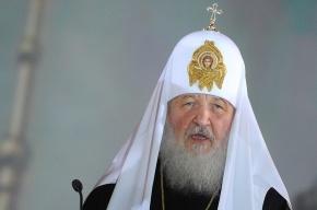 Патриарх Кирилл не знает, куда девать подарки за десятки тысяч долларов