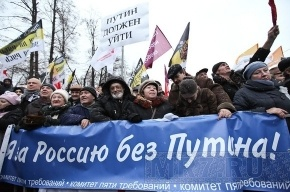 Оппозиция не будет выходить на акции протеста в Москве 8 и 9 марта