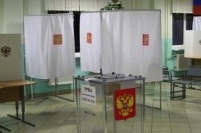 Шесть тысяч человек незаконно зарегистрировали в избирательной комиссии