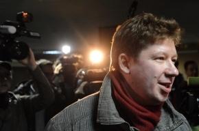 Бизнесмена Козлова признали виновным в хищении акций