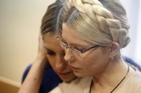 В камеру к Юлии Тимошенко подсадят интеллигентную женщину-убийцу