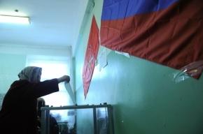 В Петербурге за Путина проголосовали 53% избирателей