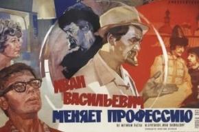 Умер художник-постановщик фильмов «Иван Васильевич» и «12 стульев» Евгений Куманьков