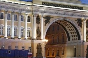 В Петербурге отключат подсветку телебашни, мостов и зданий на Невском