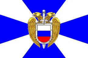 Офицеры ФСО, избившие и похитившие жителя Петербурга, уволены