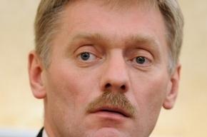 Дмитрий Песков не обеспокоен «сливом» компромата на Путина