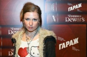 Валерия Гай Германика, снявшая сериал «Школа», выпустила новый скандальный сериал