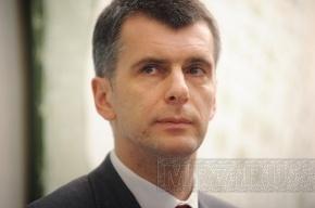 Название для партии Прохорова будут выбирать из почти ста вариантов