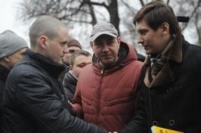 На акции оппозиции на Пушкинской площади задержали активистов