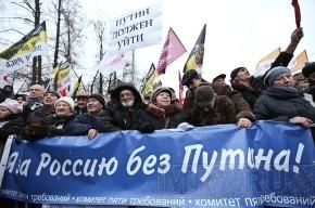 В Москве недовольным выборами разрешили митинговать на Пушкинской