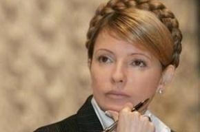 Тимошенко подарили свидание с дочкой и салат