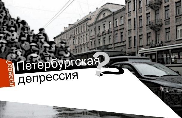 Кризис 2012 в Петербурге: банкиры и страховщики  заменят гастарбайтеров