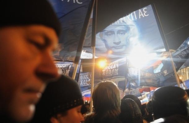 Участникам путинского митинга на Манежной платили пятитысячными купюрами