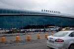 Аэропорт Домодедово: Фоторепортаж