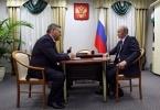 Фоторепортаж: «Валерий Сердюков»