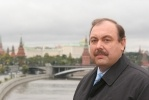 Фоторепортаж: «Геннадий Гудков»