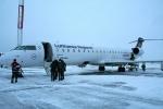 Фоторепортаж: «Аэропорт Домодедово»