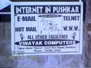 Фоторепортаж: «интернет»
