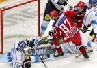 Фоторепортаж: «Сборная России хоккей»