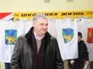 Евгений Овечкин: Фоторепортаж