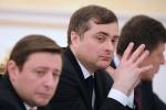 Фоторепортаж: «Владислав Сурков»