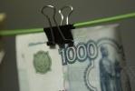 Фоторепортаж: «Деньги»