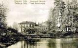 Баболовский парк: Фоторепортаж