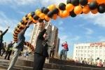 Фоторепортаж: «акция георгиевская ленточка»