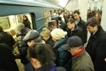 метро парк культуры: Фоторепортаж
