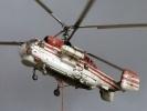 Вертолет Ка-32: Фоторепортаж