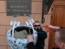 "Акция против долгостроя ""Зенит"" : Фоторепортаж"