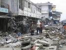 Фоторепортаж: «Землетрясение в Индонезии»