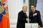 Фоторепортаж: «Сергей Нарышкин»