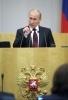 Путин выступил в Госдуме 11.04.2012: Фоторепортаж