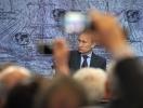 Фоторепортаж: «Путин и географическое общество»