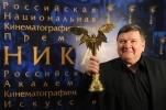 """""""Ника"""" 2012 год: Фоторепортаж"""