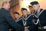 Путин и географическое общество: Фоторепортаж