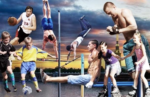Рейтинг: какие районы в Петербурге самые спортивные