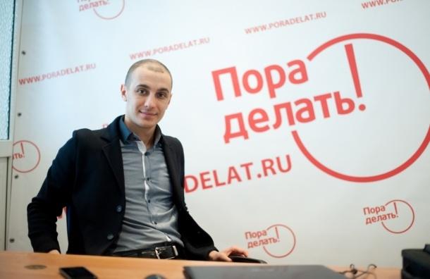 Даниил Трофимов - 24-летний фабрикант