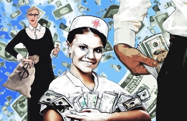 Петербуржцам повысят зарплаты на 6–50 процентов