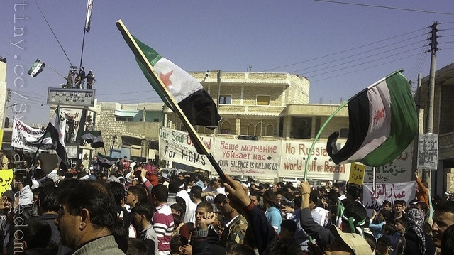 Сирия: Фото