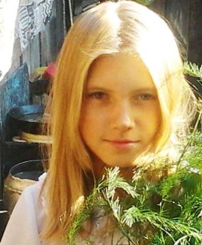 В Башкирии пропала 11-летняя девочку: Фото