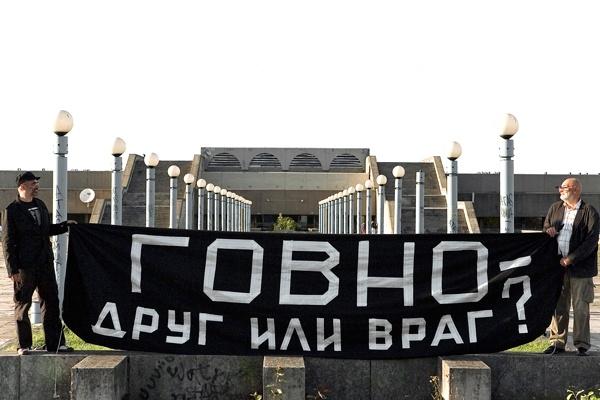 PutinShit_Banner.jpg