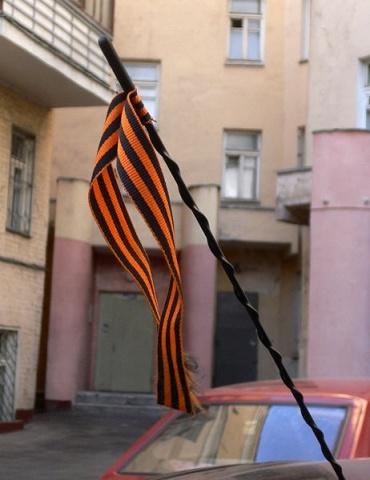 Георгиевская ленточка: Фото