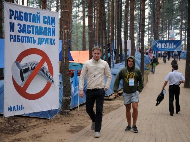 Лагерь Селигер в Тверской области: Фото