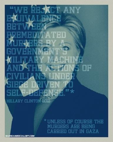 Хиллари Клинтон: Фото