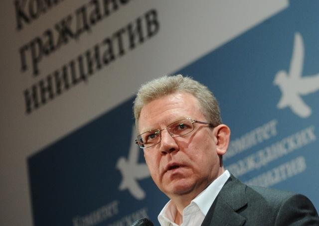 Алексей Кудрин: Фото