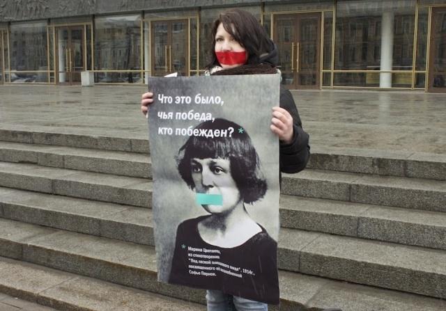 Maria_Kozlovskaya1.jpg