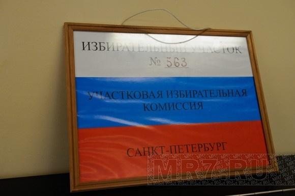 Выборы в Петербурге. 4 декабря 2011: Фото